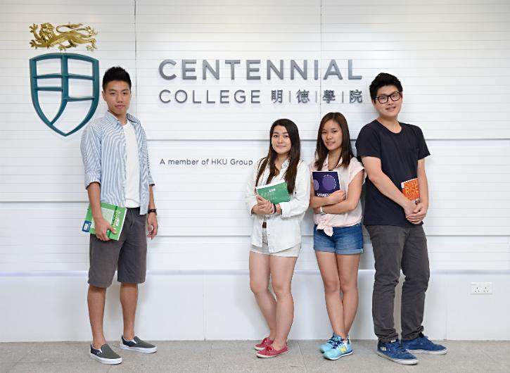 Trường Cao đẳng Centennial College - Canada